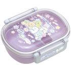 San-X Sumikko Gurashi Oval Lunch Box