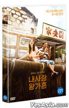 Wong Ka Yan (DVD) (Korea Version)
