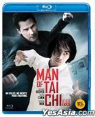 Man of Tai Chi (Blu-ray) (Korea Version)