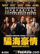 American Hustle (2013) (DVD) (Hong Kong Version)