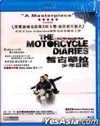 The Motorcycle Diaries (2004) (Blu-ray) (Hong Kong Version)