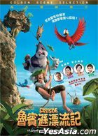 Robinson Crusoe (2016) (DVD) (Hong Kong Version)