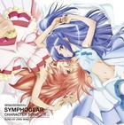 Senki Zessho Symphogear Character Song Series 1 - Zwei Wing (Japan Version)
