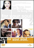 FOR YOUR MUSIC SHORT STORY (Japan Version)