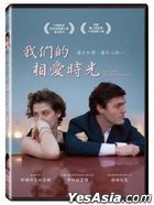 The Souvenir (2019) (DVD) (Taiwan Version)