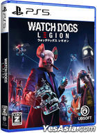 Watch Dogs Legion (Normal Edition) (Japan Version)