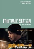 Fruitvale Station (2013) (DVD) (Taiwan Version)