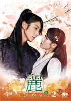 Moon Lovers: Scarlet Heart Ryeo (DVD) (Set 2) (Japan Version)