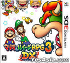 Mario & Luigi RPG 3 DX (3DS) (Japan Version)