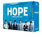 Hope: Kitai Zero no Shinnyu Shain (Blu-ray Box) (Japan Version)
