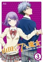 Yamada-kun and the Seven Witches Vol.3 (Blu-ray) (Japan Version)