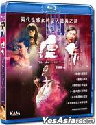 The Incredible Truth (2012) (Blu-ray) (Hong Kong Version)