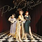 Roulette (SINGLE+DVD) (First Press Limited Edition) (Japan Version)