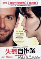 Silver Linings Playbook (2012) (DVD) (Hong Kong Version)