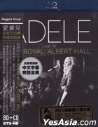 Live At The Royal Albert Hall (Blu-ray + CD) (Taiwan Version)