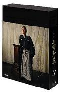 Ryomaden (DVD) (Complete Edition) (Box 4 - Season 4) (Japan Version)