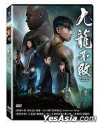 Invincible Dragon (2019) (DVD) (Taiwan Version)