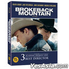 Brokeback Mountain (Blu-ray) (Photobook + Character Card + Art Card Limited Edition) (Korea Version)