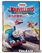Thomas & Friends™: Marvellous Machinery (DVD) (Hong Kong Version)