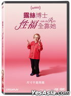 Ask Dr. Ruth (2019) (DVD) (Taiwan Version)