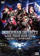 DOBERMAN INFINITY LIVE TOUR 2019 '5IVE - Kanarazu Ao Kono Yakusoku no Basho de -' (Normal Edition)(Japan Version)