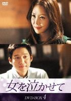 Make a Woman Cry DVD (Box 4) (Japan Version)