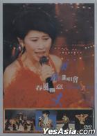 Sally Yeh 1991 Concert Karaoke (DVD)