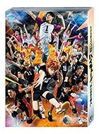 Hyper Projection Engeki Haikyu!! Hajimari no Kyojin (Blu-ray) (Japan Version)