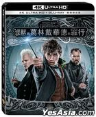 Fantastic Beasts: The Crimes of Grindelwald (2018) (4K Ultra HD + Blu-ray) (Taiwan Version)