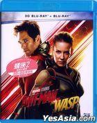 Ant-Man and the Wasp (2018) (Blu-ray) (2D + 3D) (Hong Kong Version)