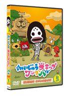 KAIJUU STEP WANDABADA VOL.3 HAJIMARU YO!KAIJUU MATSURI! (Japan Version)