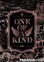 G-Dragon Mini Album Vol. 1 - One of A Kind (Bronze Edition) (Taiwan Limited Edition)