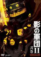 KAGE NO GUNDAN 2 COMPLETE DVD 2 KAN (Japan Version)