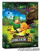 Dinosaur Mecard Movie: The Island of Tinysaurs (DVD) (Korea Version)