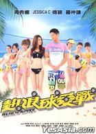 熱浪球愛戰 (DVD) (台灣版)