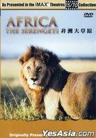 Africa's – The Serengeti (1994) (DVD) (Taiwan Version)