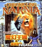 Chronicling Narnia (Hong Kong Version)