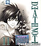 Death Note 11 (VCD) (Animation) (Hong Kong Version)