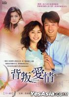 Miss Mermaid (DVD) (Part I) (To be continued) (Multi-audio) (MBC TV Drama) (Taiwan Version)
