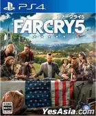 Far Cry 5 (日本版)
