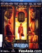 Hotel Artemis (2018) (Blu-ray) (Hong Kong Version)