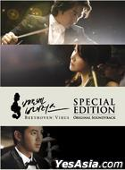 Beethoven Virus OST Special Edition (MBC TV Drama)