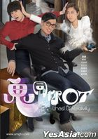 Ghost Of Relativity (DVD) (Ep.1-28) (End) (Multi-audio) (English Subtitled) (TVB Drama) (US Version)