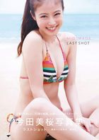 Imada Mio Photobook Last Shot