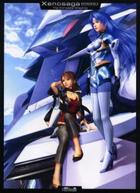 Xenosaga Episode II - The Complete Graphics