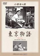 TOKYO STORY (Japan Version)