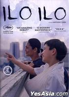 Ilo Ilo (2013) (DVD) (US Version)