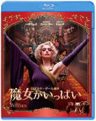 The Witches (2020) (Blu-ray + DVD) (Japan Version)