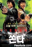 Big Bang (DVD) (Single Disc) (Korea Version)