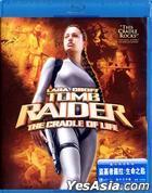 Lara Croft Tomb Raider - The Cradle Of Life (2003) (Blu-ray) (Hong Kong Version)